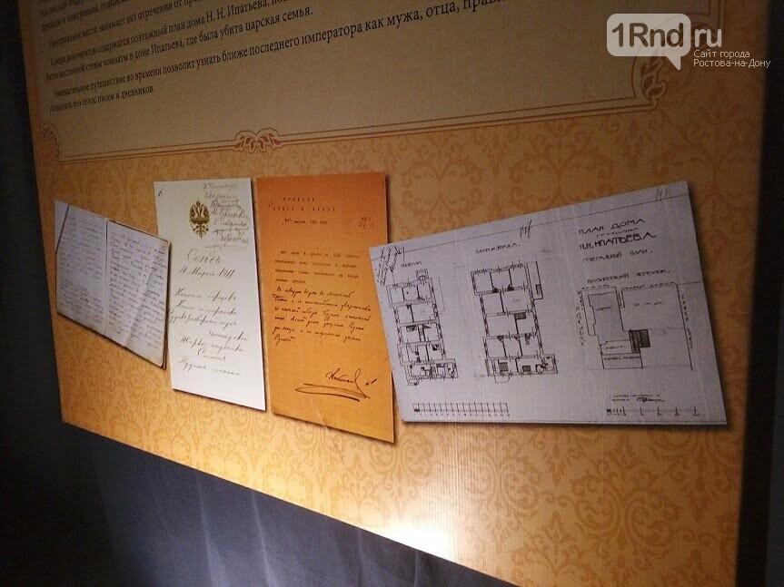Последний дневник Николая II представили на выставке в Ростове-на-Дону, фото-3