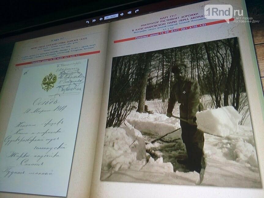 Последний дневник Николая II представили на выставке в Ростове-на-Дону, фото-5