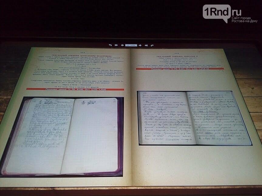 Последний дневник Николая II представили на выставке в Ростове-на-Дону, фото-8
