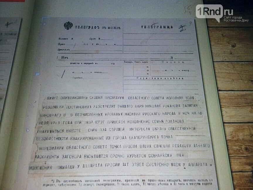 Последний дневник Николая II представили на выставке в Ростове-на-Дону, фото-10