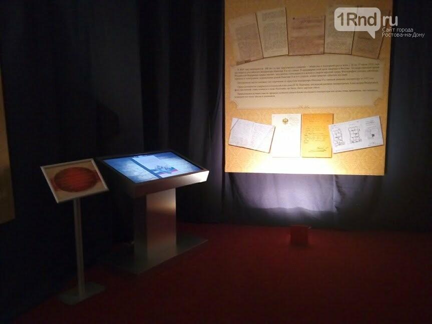 Последний дневник Николая II представили на выставке в Ростове-на-Дону, фото-4