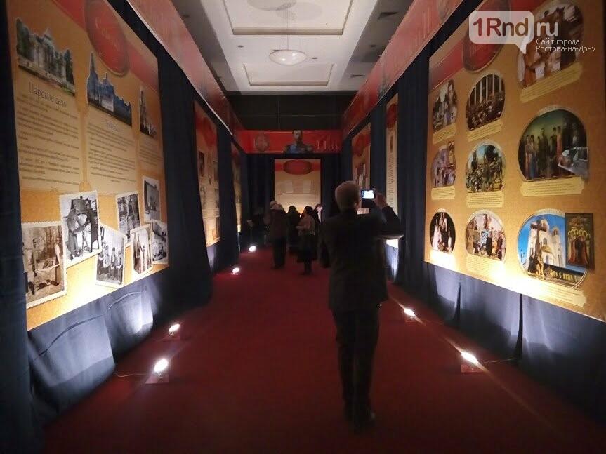 Последний дневник Николая II представили на выставке в Ростове-на-Дону, фото-2