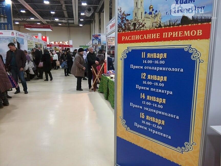 Врачи организовали прием пациентов на выставке «Дон Православный» в Ростове, фото-1