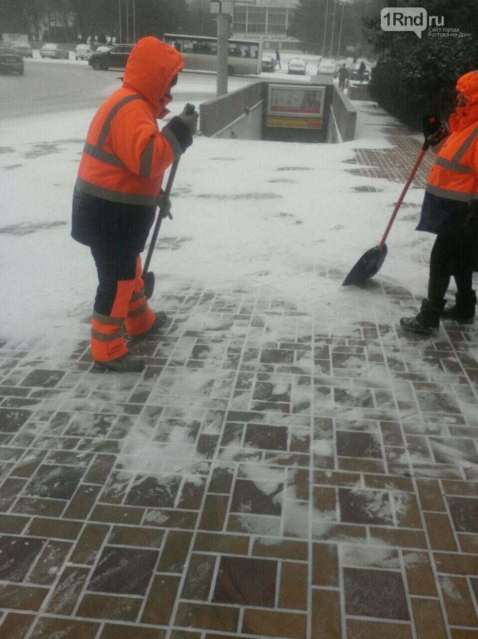 Как коммунальщики Ростова справились с первым серьёзным испытанием зимы, фото-5