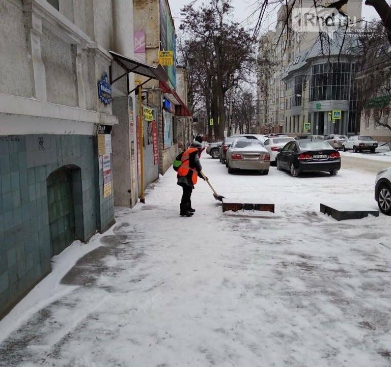 Как коммунальщики Ростова справились с первым серьёзным испытанием зимы, фото-4