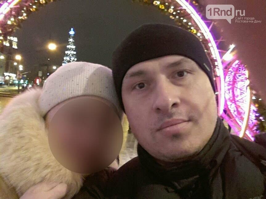 Январский снимок Дениса и Любы. Она отказалась фотографироваться  для статьи и попросила заретушировать фото