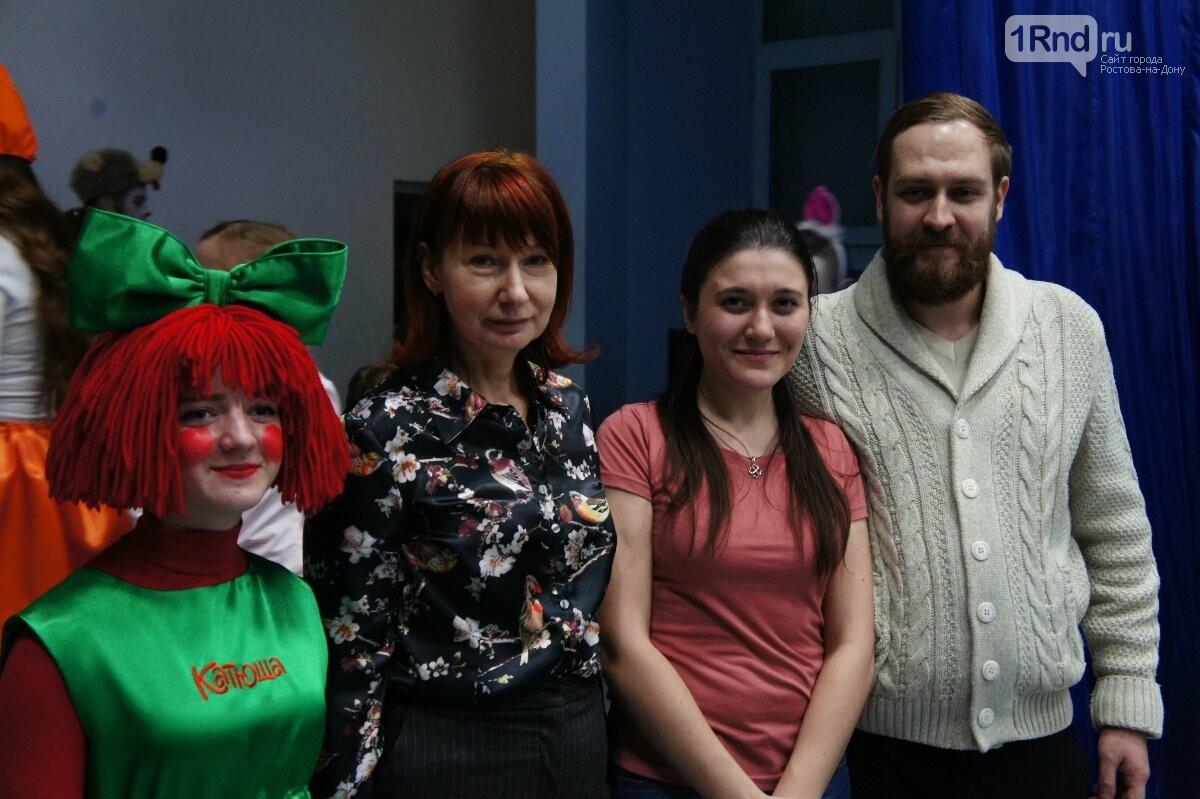 «Елка желаний»: в Ростове устроили праздник для детей с ограниченными возможностями, фото-1