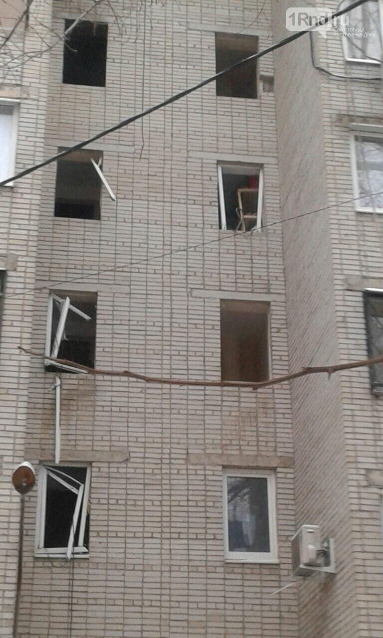 В Ростове по факту гибели мужчины в доме на Забайкальском возбуждено уголовное дело , фото-1