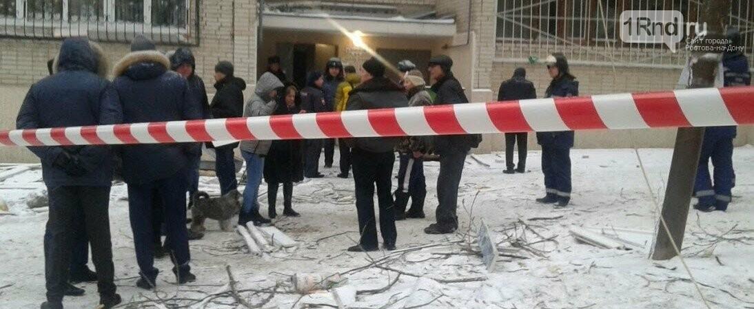 Сын погибшего при взрыве ростовчанина поставил под сомнение версию газовщиков, фото-1