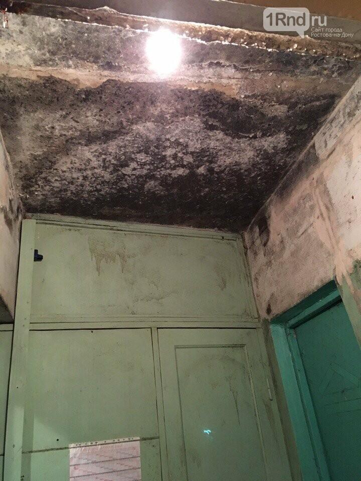 """""""Скоро рухнет крыша в общежитии"""": ростовчанка просит помощи , фото-4"""