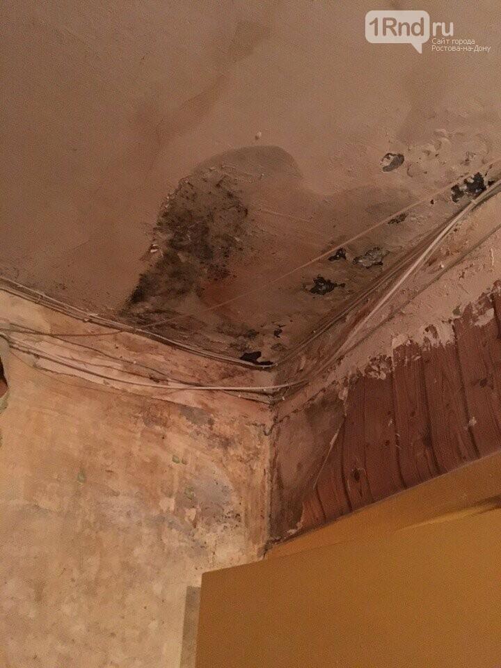 """""""Скоро рухнет крыша в общежитии"""": ростовчанка просит помощи , фото-3"""