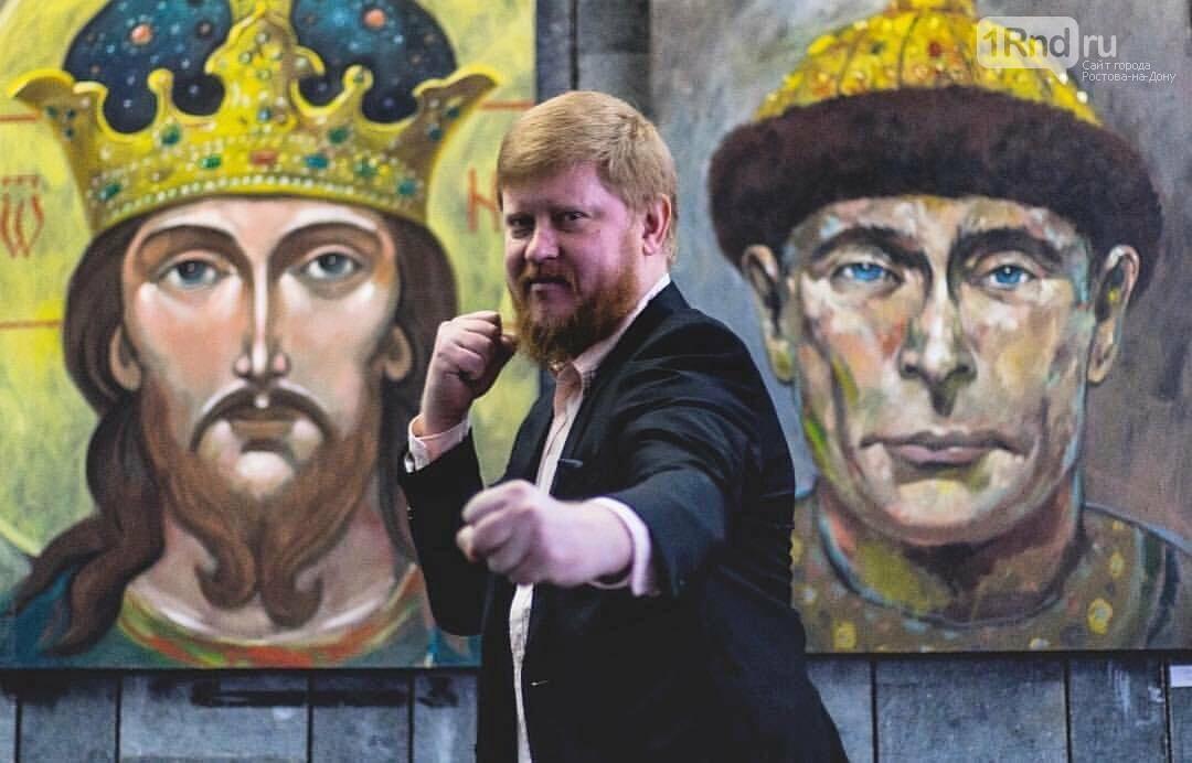 Символ памяти геноцида казаков придумал ростовский художник, фото-1