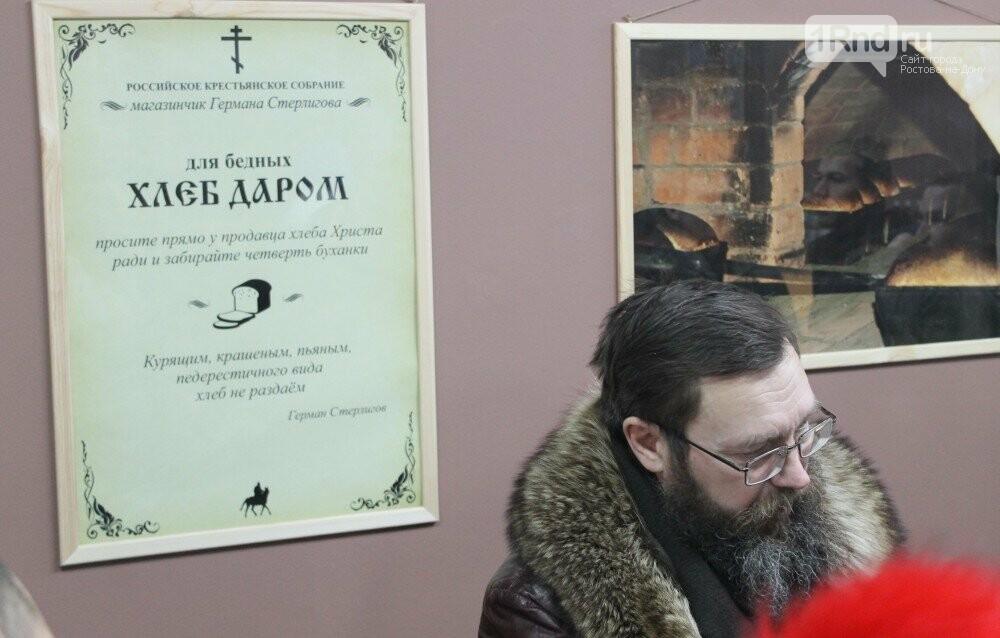 «За обман морду разобьем»: Герман Стерлигов открыл магазин продуктов в Ростове, фото-12