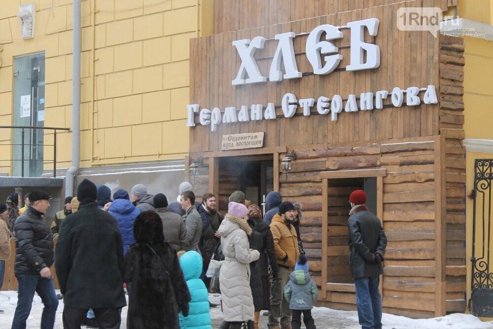 «За обман морду разобьем»: Герман Стерлигов открыл магазин продуктов в Ростове, фото-1