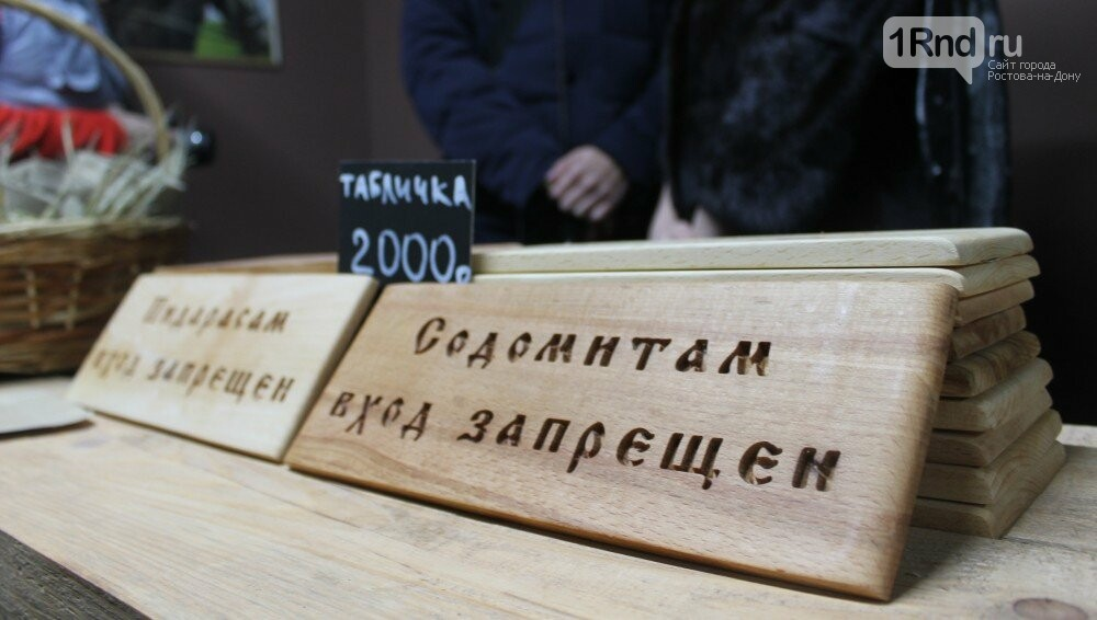 «За обман морду разобьем»: Герман Стерлигов открыл магазин продуктов в Ростове, фото-11