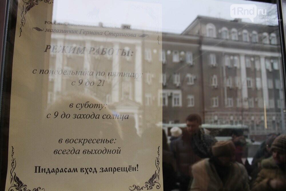 «За обман морду разобьем»: Герман Стерлигов открыл магазин продуктов в Ростове, фото-6