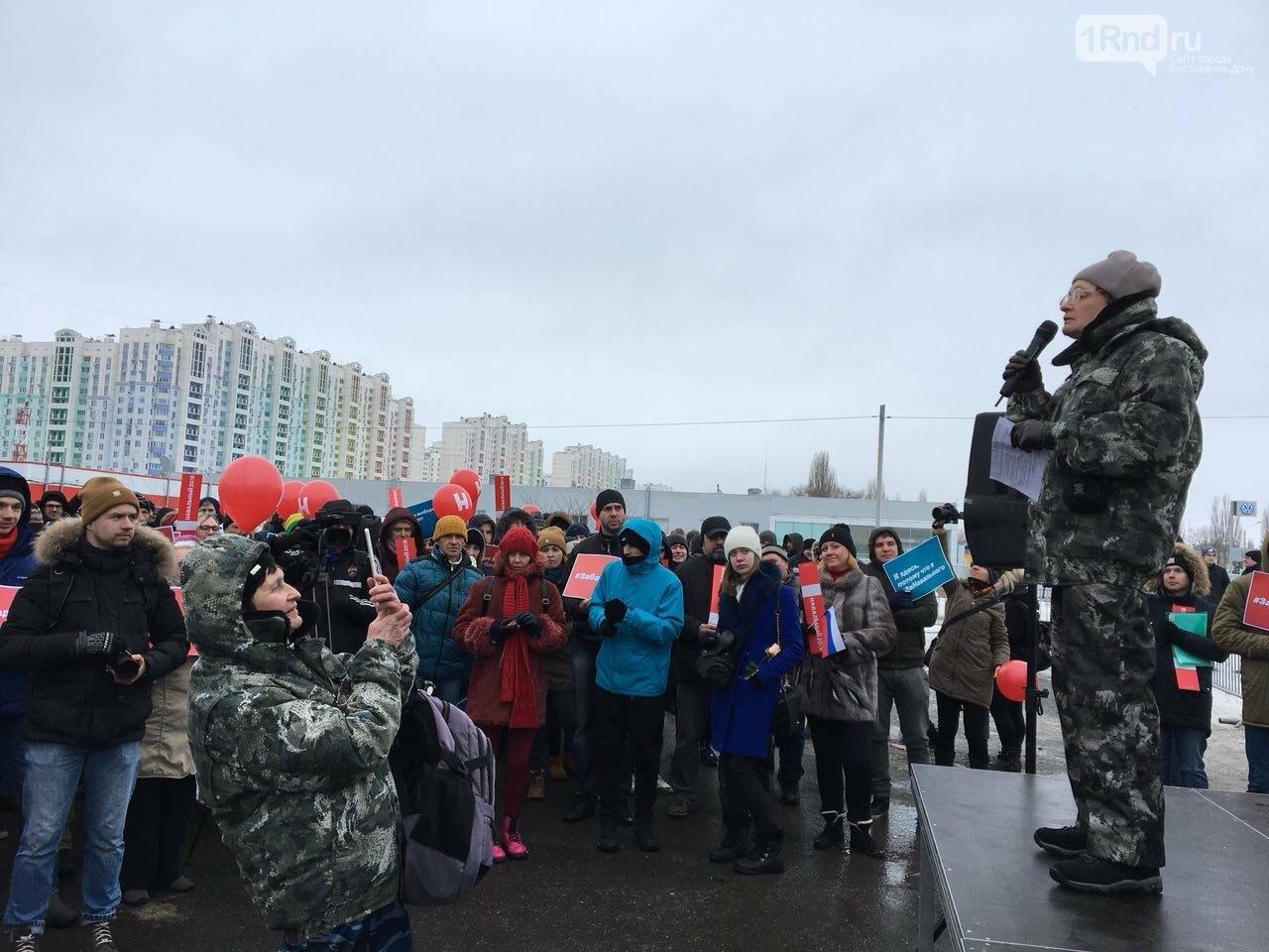 """В Ростове сторонники Навального проводят """"забастовку избирателей"""", фото-2"""