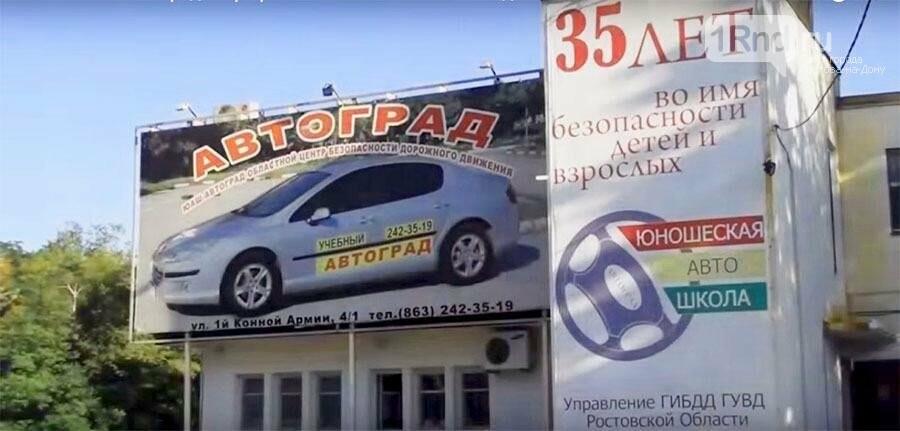 Хочу за руль: спецпроект 1rnd.ru для тех, кто подбирает автошколу, фото-3
