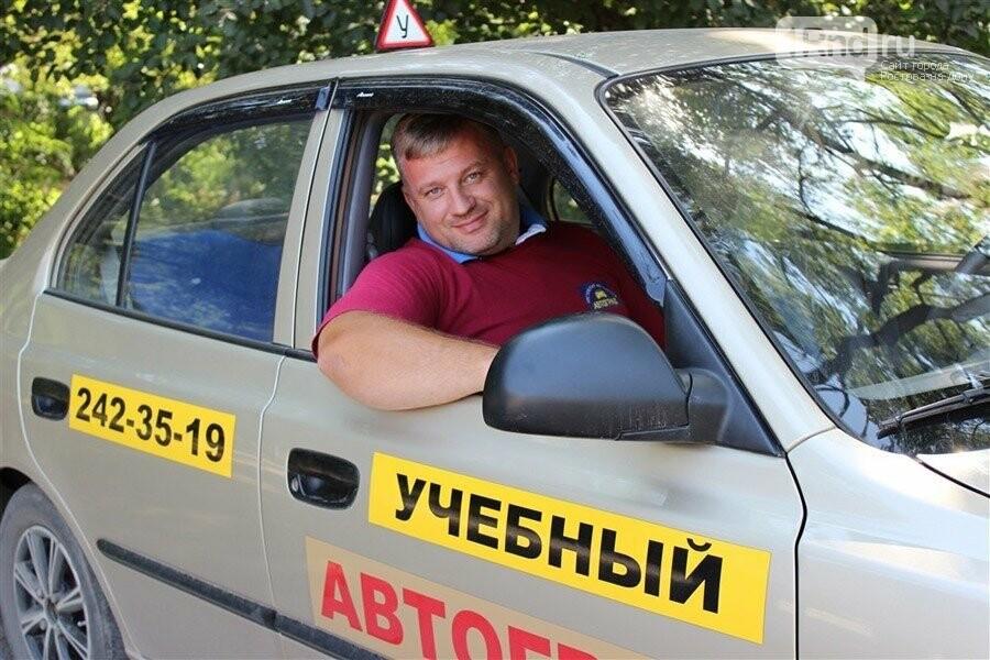 Хочу за руль: спецпроект 1rnd.ru для тех, кто подбирает автошколу, фото-2
