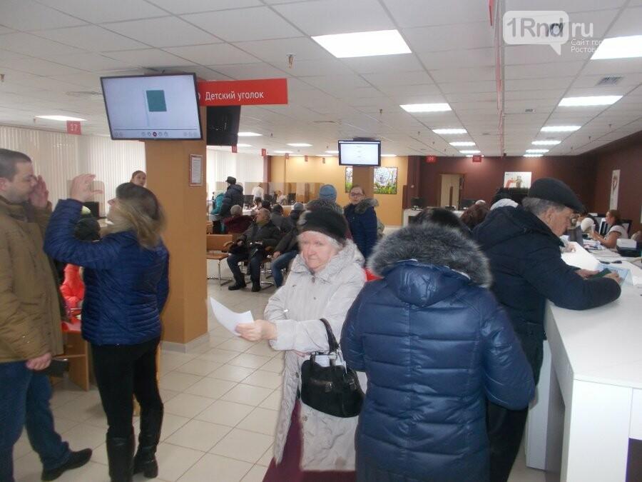 В Советском районе Ростова-на-Дону закрыли два МФЦ  , фото-1