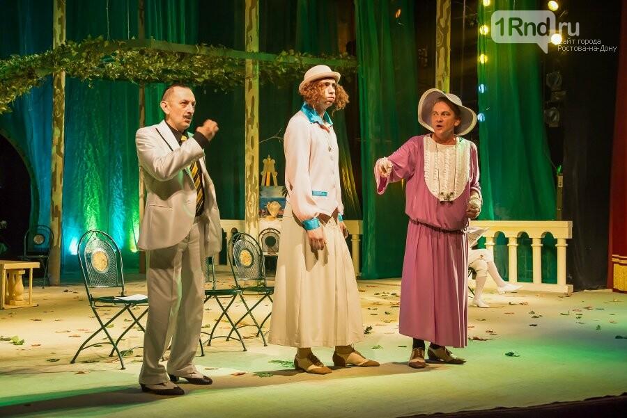 Первый уикенд февраля в Молодёжном театре Ростова пройдёт по-французски, фото-2
