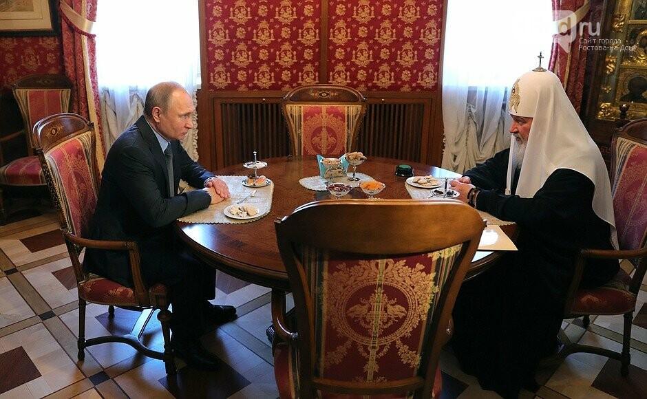 Фото - пресс-служба Кремля