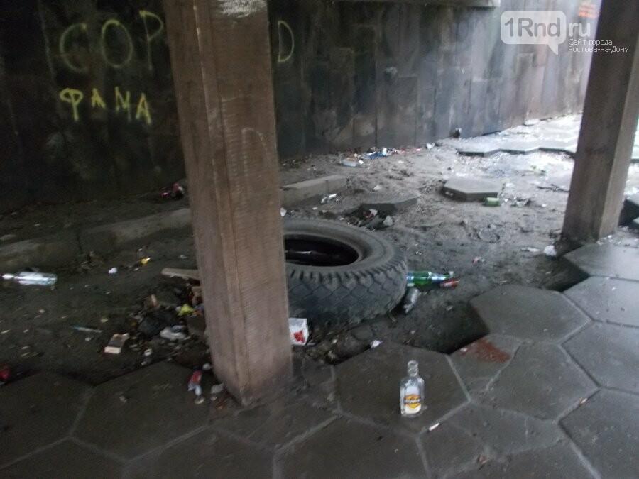 Как летняя площадка ресторана в Ростове превратилась в уличный туалет , фото-2