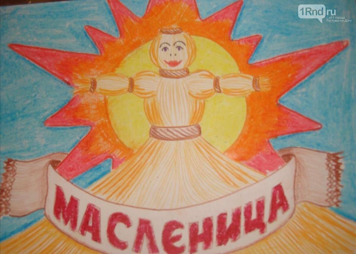 """""""Масленичное чучело"""": конкурс детских рисунков стартовал на 1Rnd.ru, фото-5"""