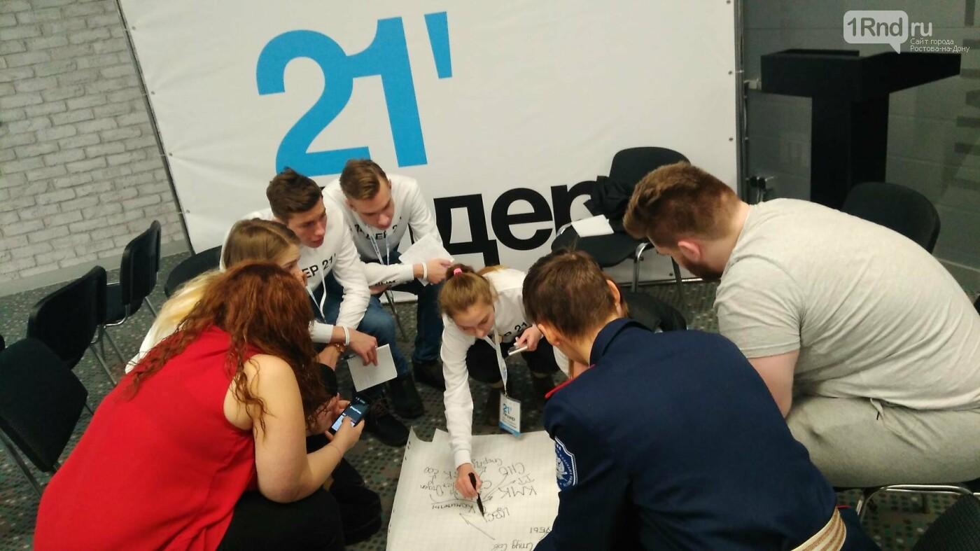 Более 200 студентов со всей России будут в Ростове учиться самоуправлению, фото-3, Фото: Саша Савичева / 1rnd.ru
