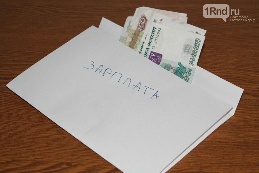 В Ростове-на-Дону работника крупной логистической компании уволили за шутку, фото-1