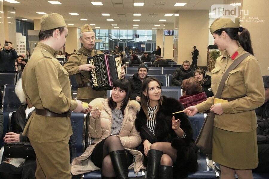 Как на жд/вокзале Ростова отметили день освобождения от фашистов, фото-1