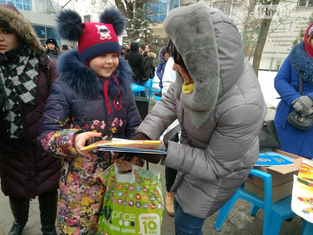 Ростовчане с размахом отметили Добрую Масленицу и проводили зиму, фото-20