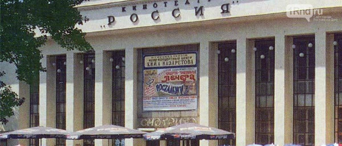 ТОП-5 главных событий недели: что произошло в Ростове и области , фото-10