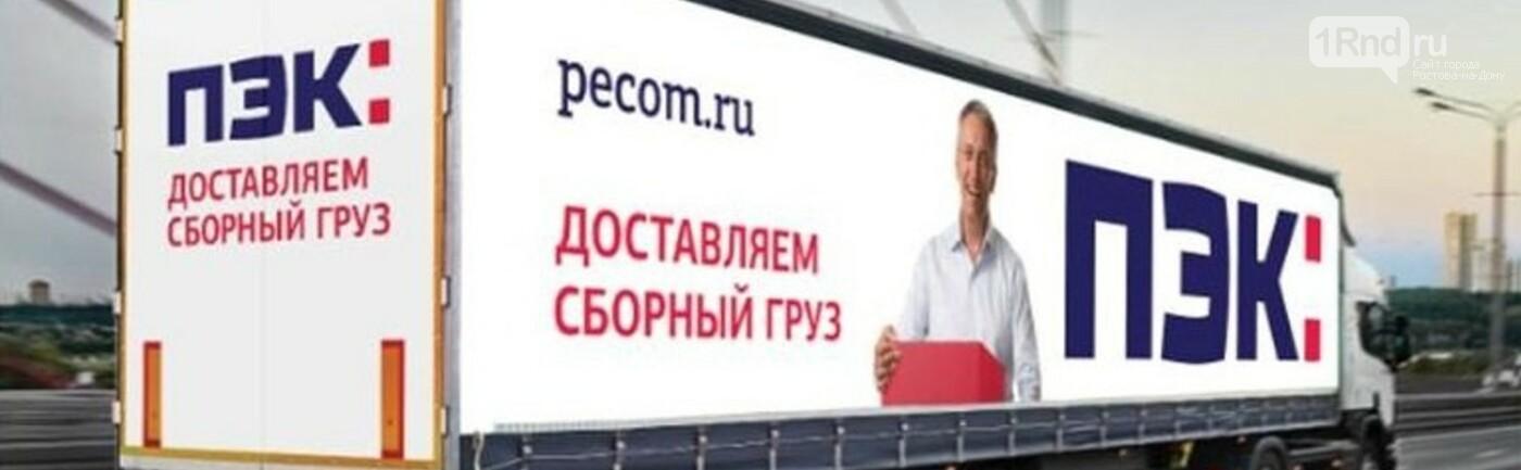 ТОП-5 главных событий недели: что произошло в Ростове и области , фото-7