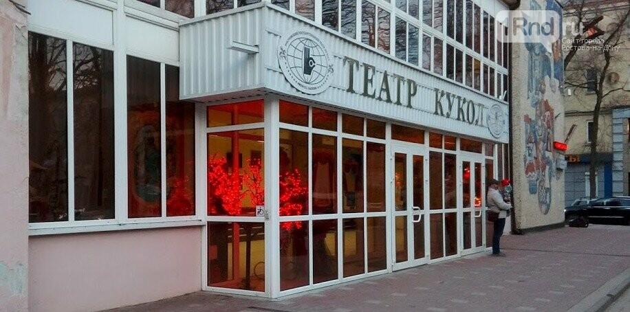 ТОП-5 главных событий недели: что произошло в Ростове и области , фото-9