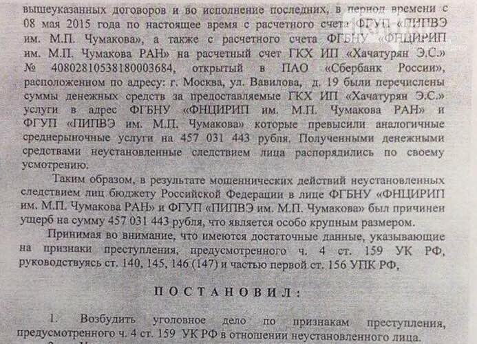 Изъятым под Ростовом контрабандным обезьянам грозит смерть, фото-8