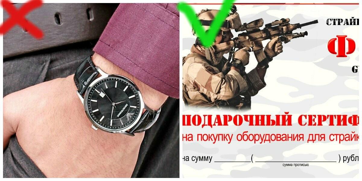 ТОП-10 подарков, которые не стоит дарить мужчинам 23 февраля, фото-7