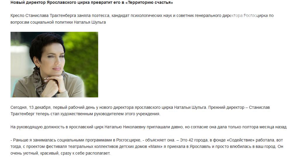 Банда «фокусников» пытается захватить ростовский цирк, фото-4