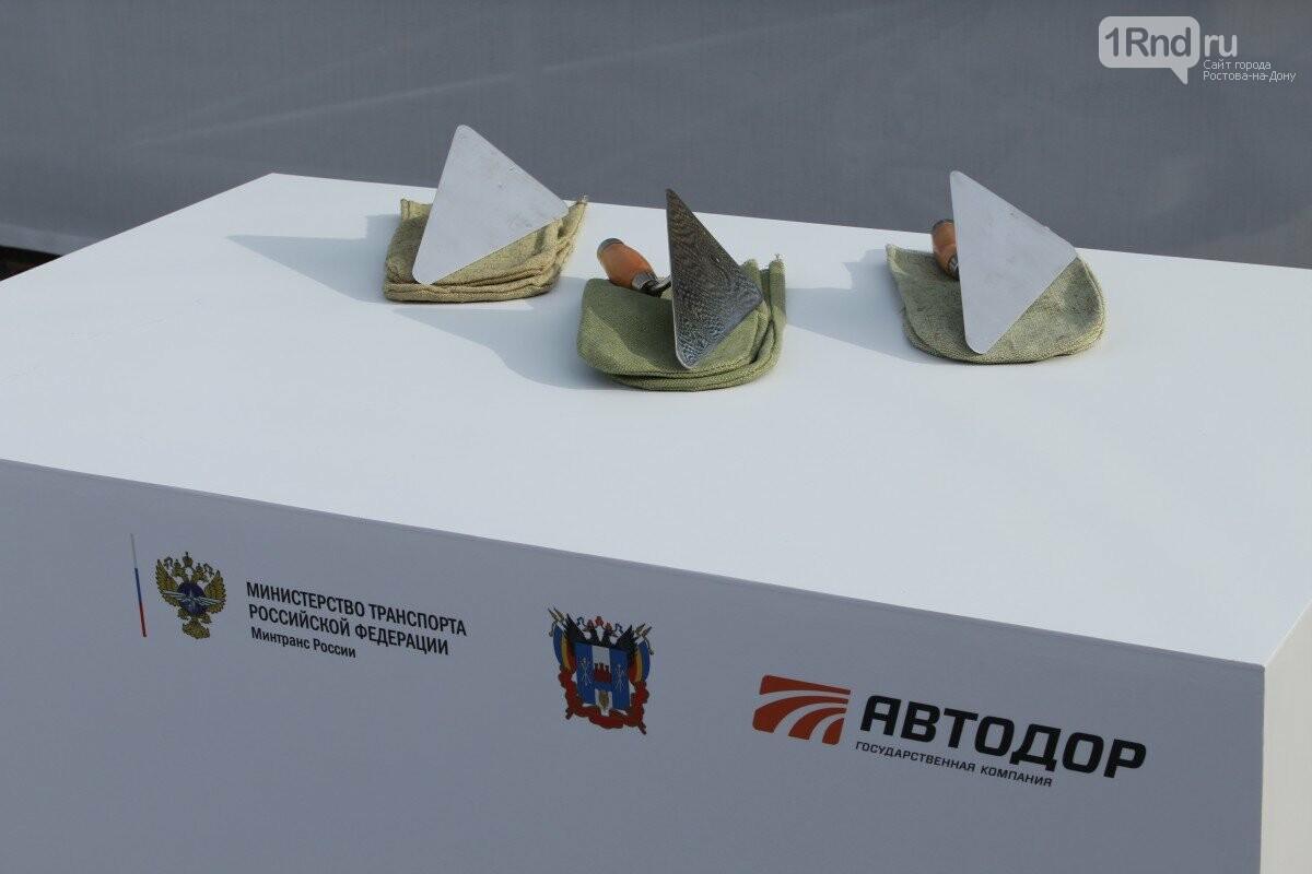 Под Ростовом дан старт строительству дороги в обход Аксая, фото-1, Фото: Саша Савичева / 1rnd.ru