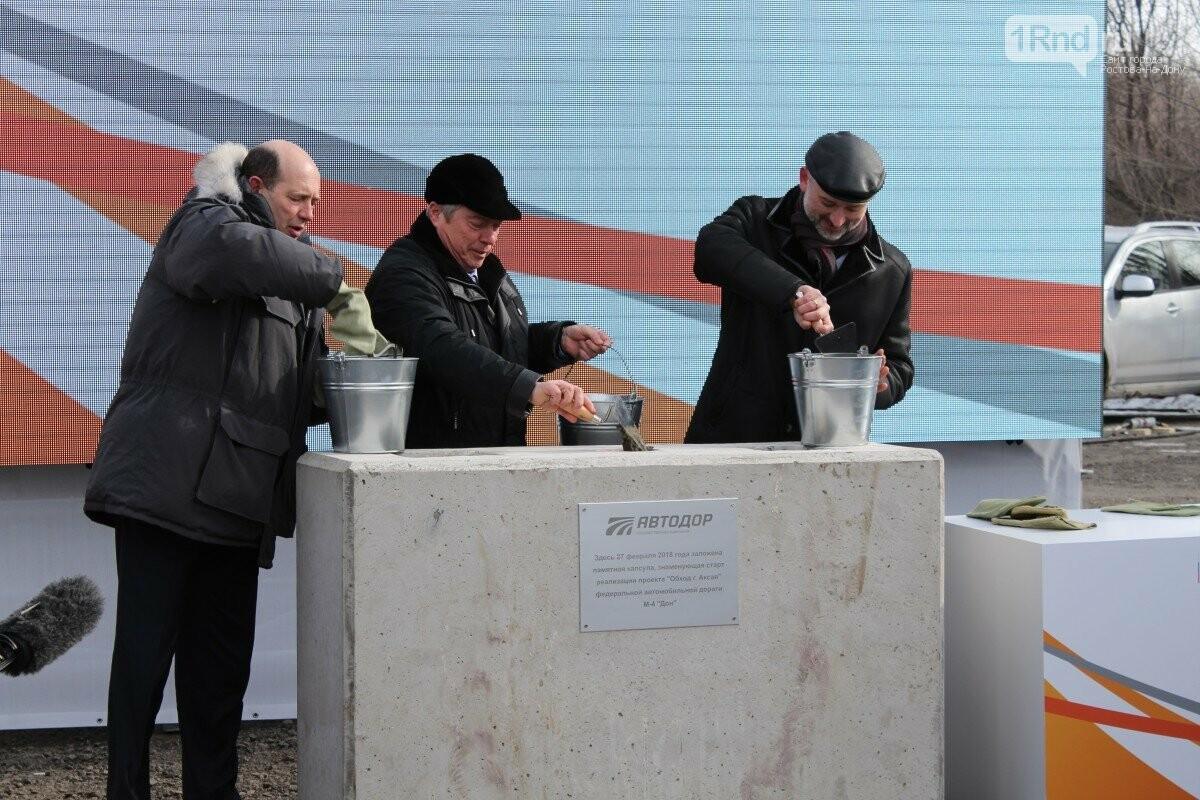 Под Ростовом дан старт строительству дороги в обход Аксая, фото-3, Фото: Саша Савичева / 1rnd.ru
