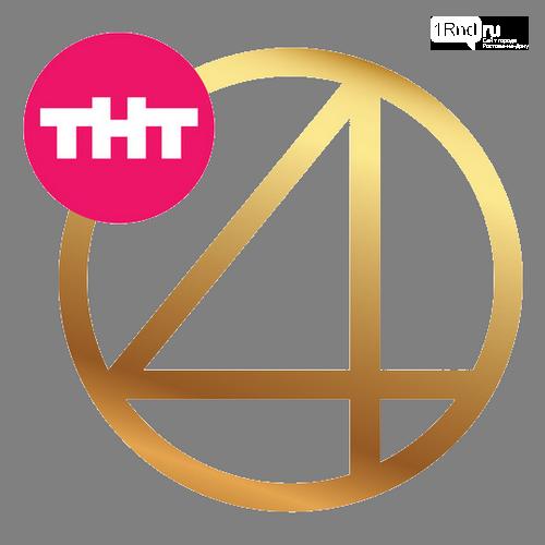 """1 марта в Ростове начинает вещание новый телеканал """"ТНТ4-Южный Регион"""", фото-1"""