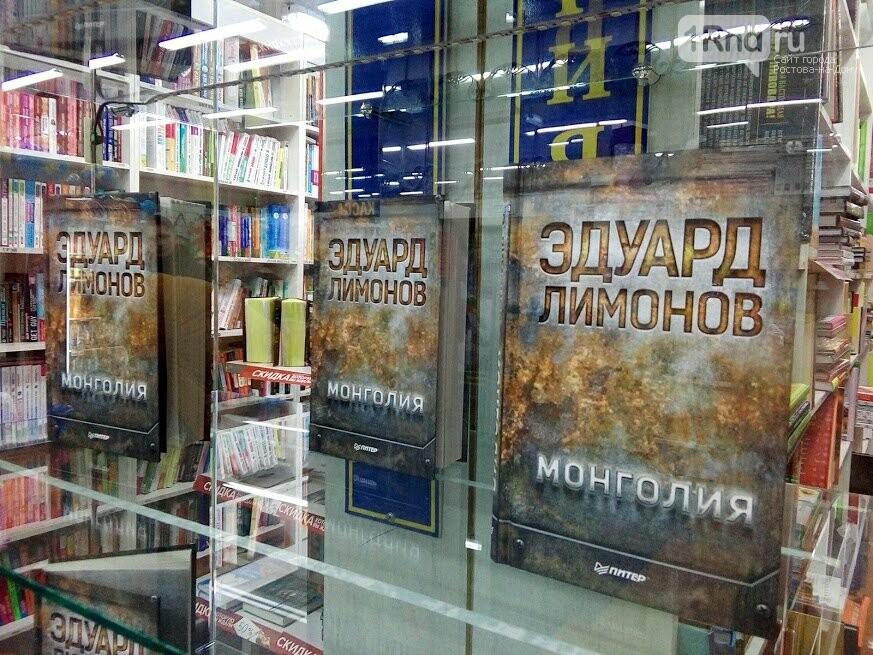 Эдуард Лимонов впервые увидел Ростов заснеженным, фото-2