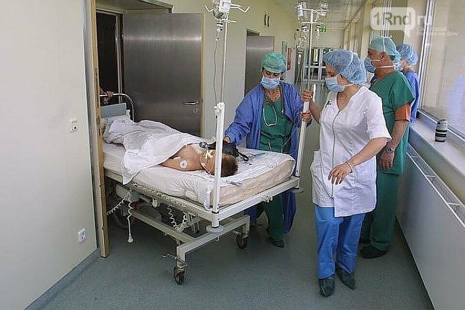 Отравление таллием в Таганроге: дончанка умоляет спасти мужа от смерти, фото-5