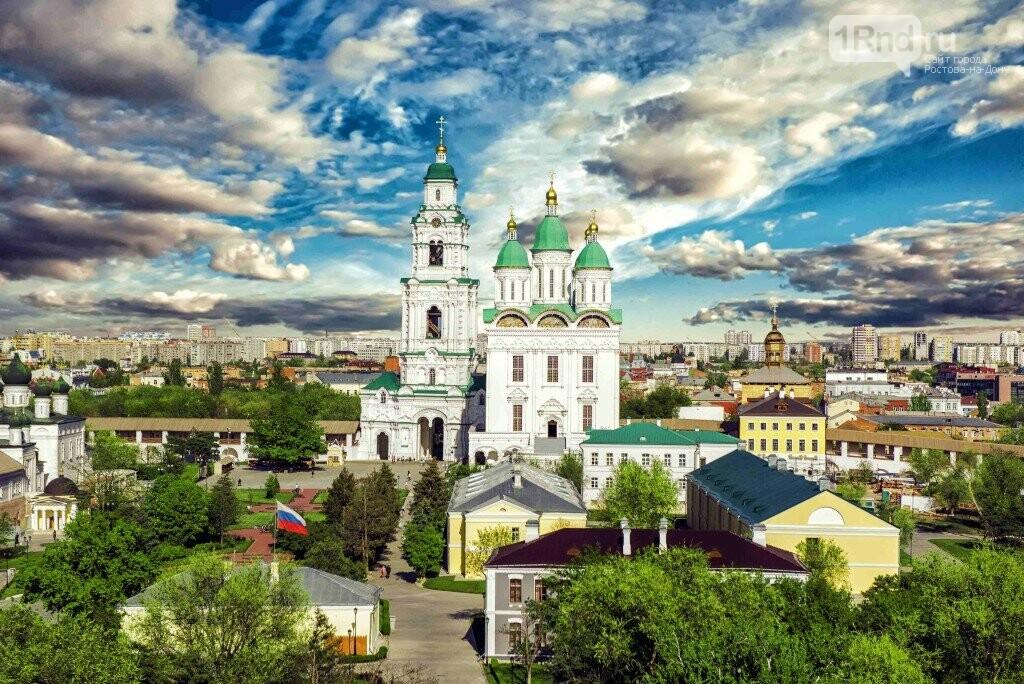 Топ-5 мест для путешествий из Ростова на майские праздники, фото-5, Фото: http://vizitastra.ru
