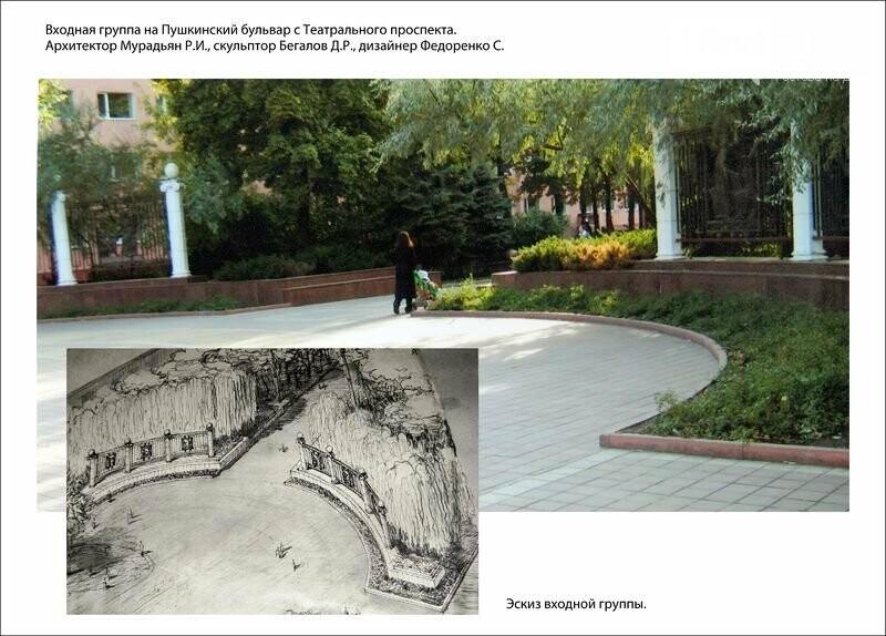 В Ростове умер Рубен Мурадьян, автор мемориалов в Змиевской балке и Кумженской роще, фото-1