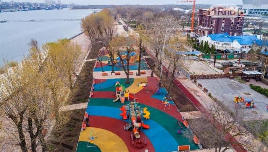 Куда пойти в Ростове 1 мая - Фото: Роман Неведров