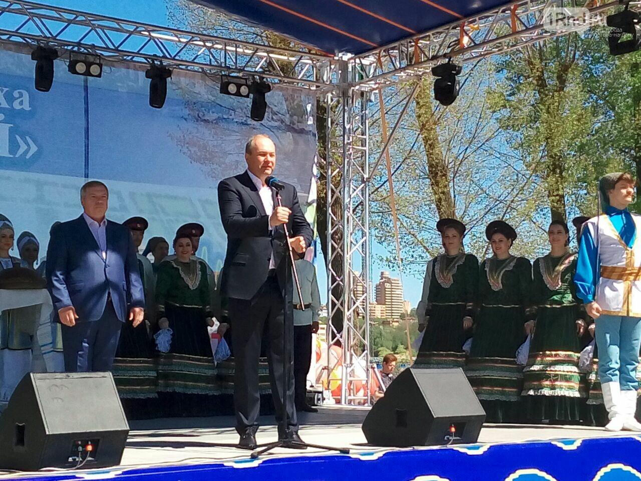 Новый парк Ростова официально назвали Левобережным, фото-1
