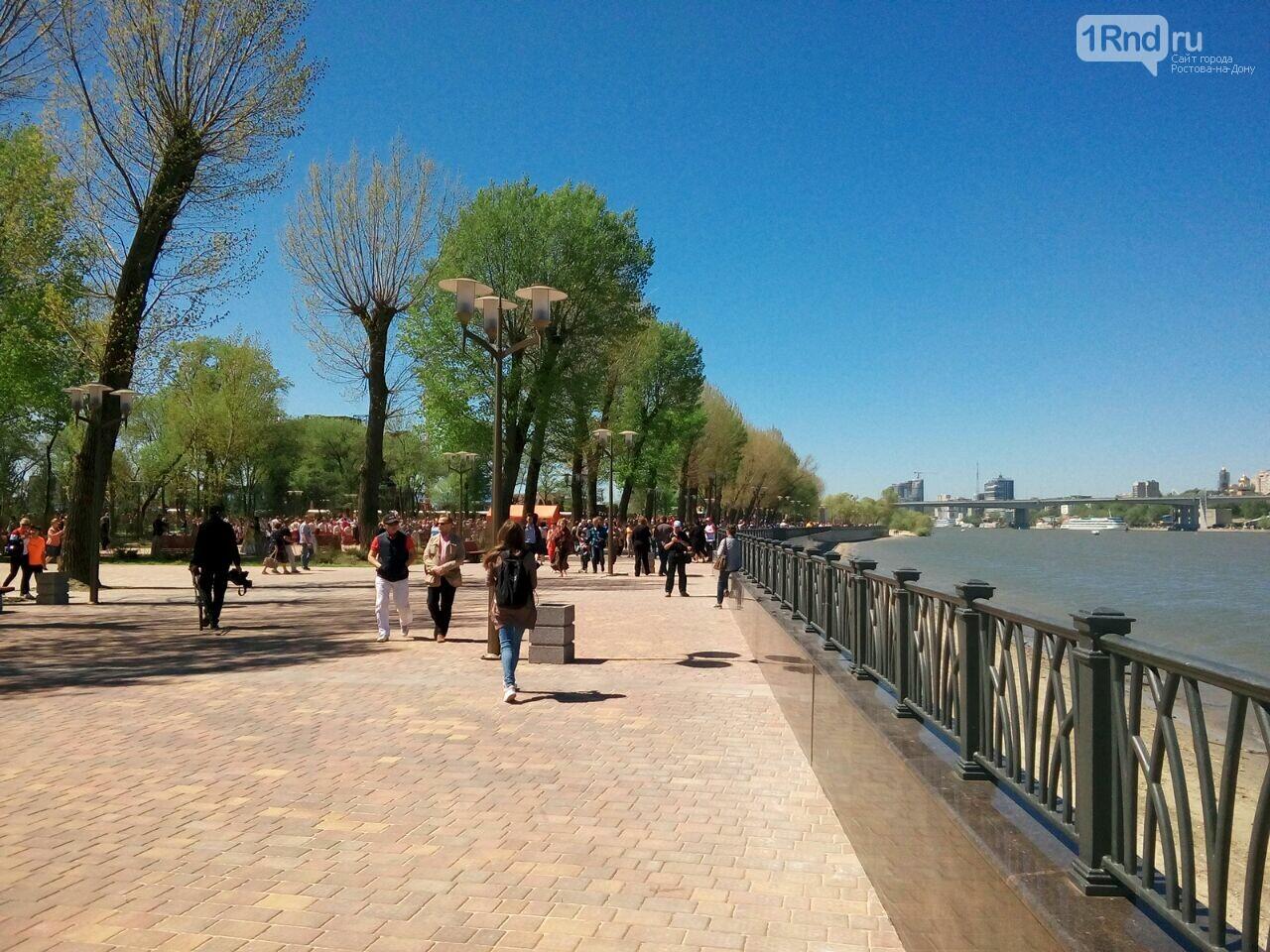 Новый парк Ростова официально назвали Левобережным, фото-3