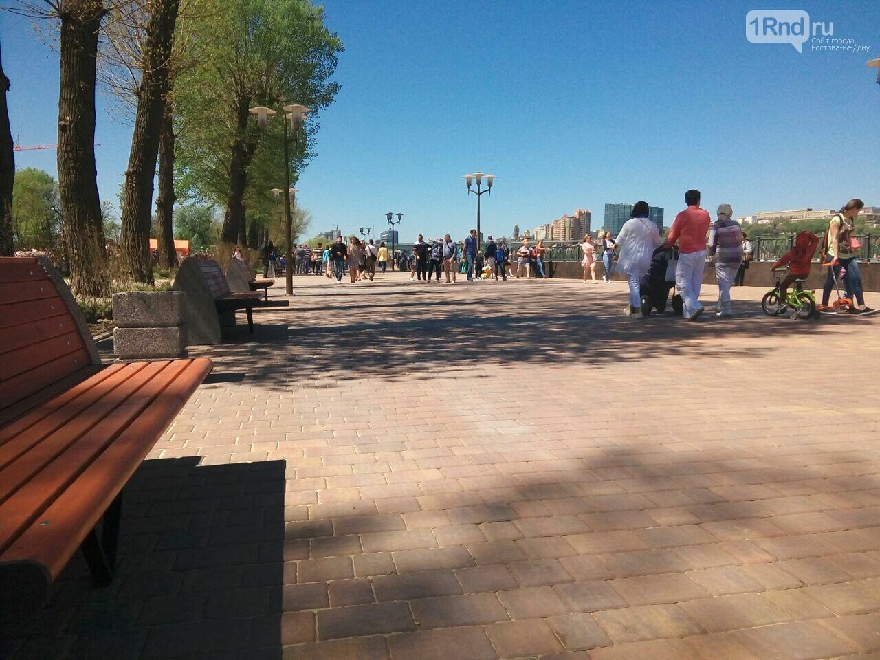 Новый парк Ростова официально назвали Левобережным, фото-2