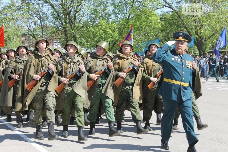 Ростовские студенты прошли парадным маршем перед ветеранами, фото-3